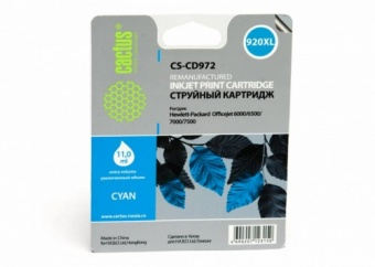 Картридж струйный Cactus CS-CD972 №920XL синий для HP DJ 6000/6500/7000/7500 (11мл)