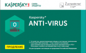 Kaspersky Anti-Virus Russian Edition